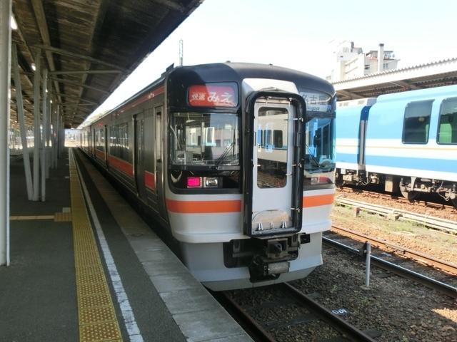 JRキハ75形 JR参宮線快速みえ