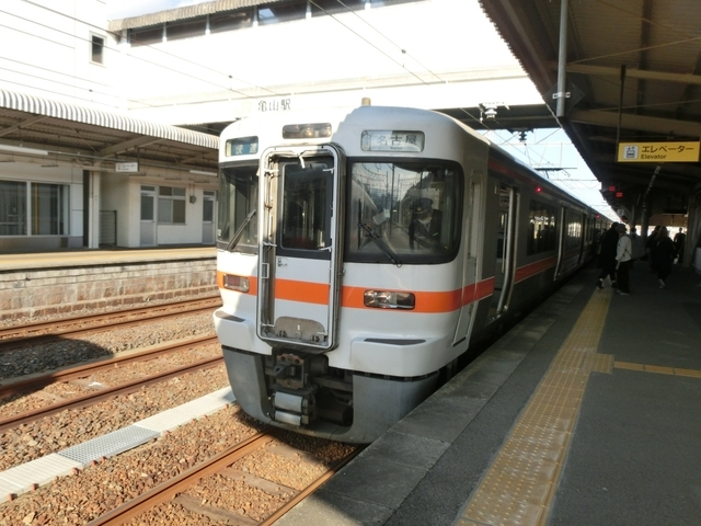 f:id:yohei223_1000:20200420203635j:image:w320