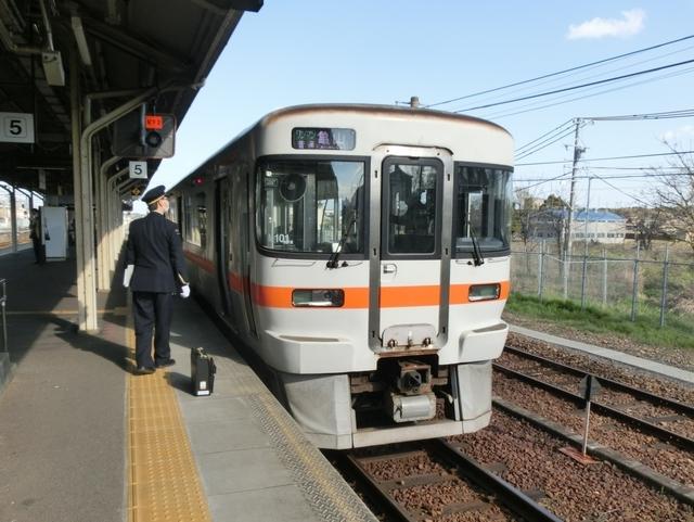 f:id:yohei223_1000:20200420203643j:image:w320