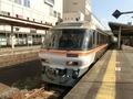 JRキハ85系 伊勢鉄道伊勢線特急南紀