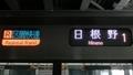 JR223系 [R]区間快速|日根野