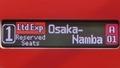 近鉄80000系 特急|大阪難波