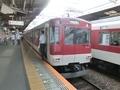 近鉄3200系 近鉄奈良線区間準急