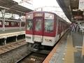 近鉄1620系 近鉄大阪線急行