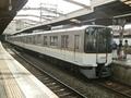 近鉄5820系50番代 近鉄大阪線普通