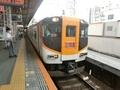 近鉄30000系 近鉄大阪線特急