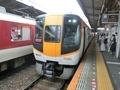近鉄22000系 近鉄大阪線特急