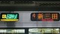 JR223系 [G]区間快速|新三田