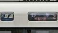JR221系 [A]普通|京都方面野洲