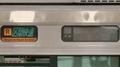 JR223系 [R]区間快速|無表示