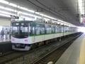 京阪7200系 京阪本線区間急行