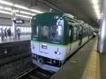 京阪2600系 京阪本線通勤快急