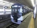 京阪3000系 京阪本線区間急行