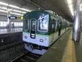 京阪1000系 京阪本線快速急行