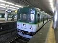 京阪2600系30番代 京阪本線快速急行