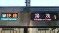 JR223系 [W]快速|和歌山方面湯浅