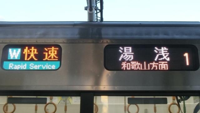 f:id:yohei223_1000:20201227170102j:image:w320
