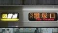 JR321系 [G]普通|東西線経由塚口