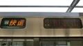 JR223系 [W]快速|和歌山
