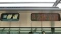 JR225系 [W]普通|大阪・京橋