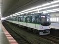 京阪6000系 京阪本線特急