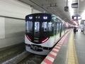 京阪13000系 京阪本線普通