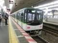 京阪9000系 京阪本線区間急行