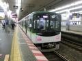 京阪10000系 京阪本線快速急行