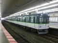 京阪2600系30番代 京阪本線区間急行