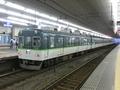 京阪2200系 京阪本線快速急行