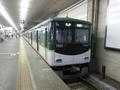京阪7000系 京阪本線普通