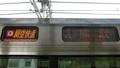 JR223系 [O]関空快速|熊取
