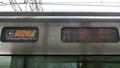 JR225系 関空快速|熊取