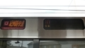 JR223系 [O]紀州路快速|___