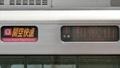 JR225系 [O]関空快速|和歌山