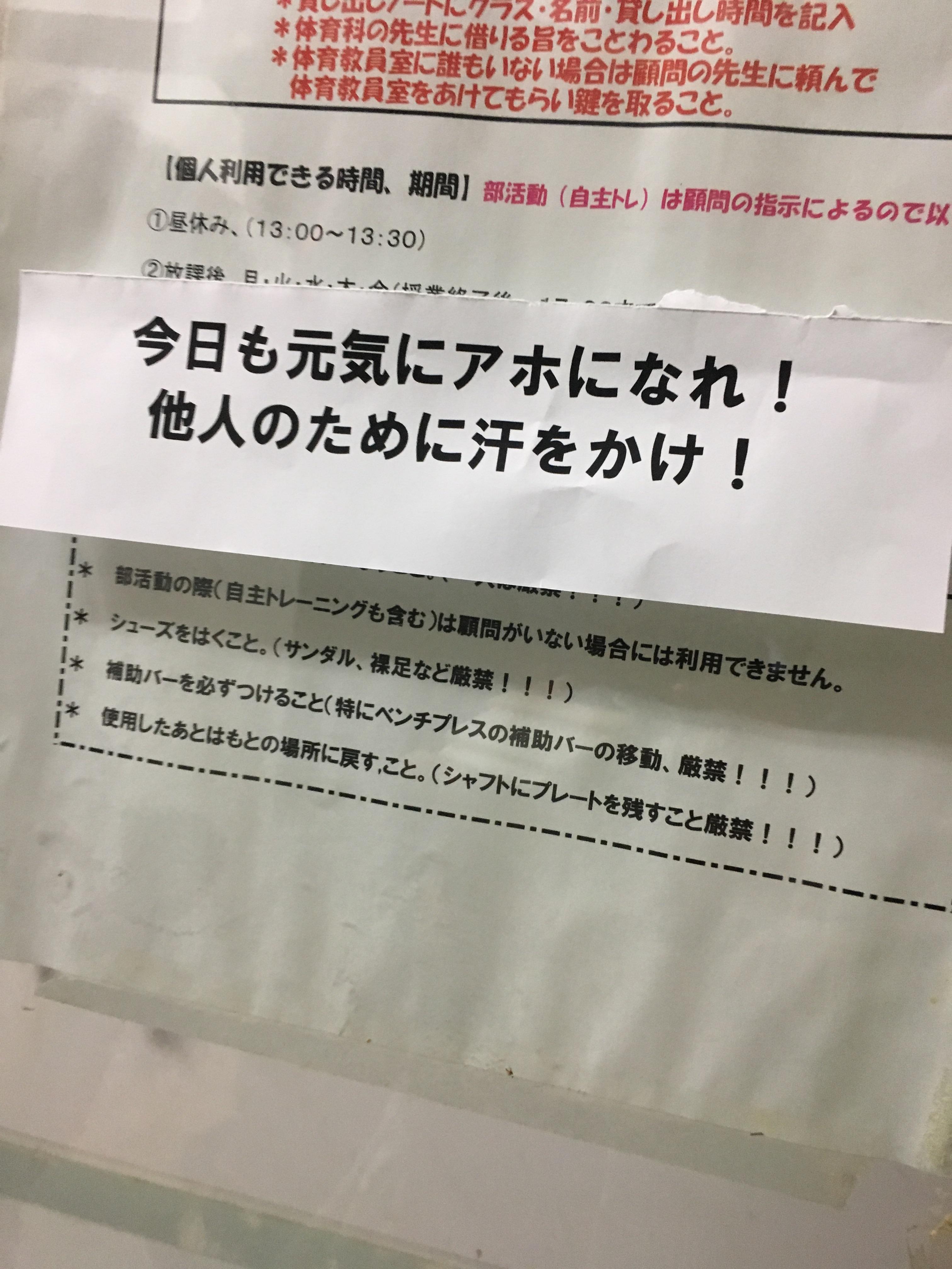 f:id:yohei259:20180605171137j:image