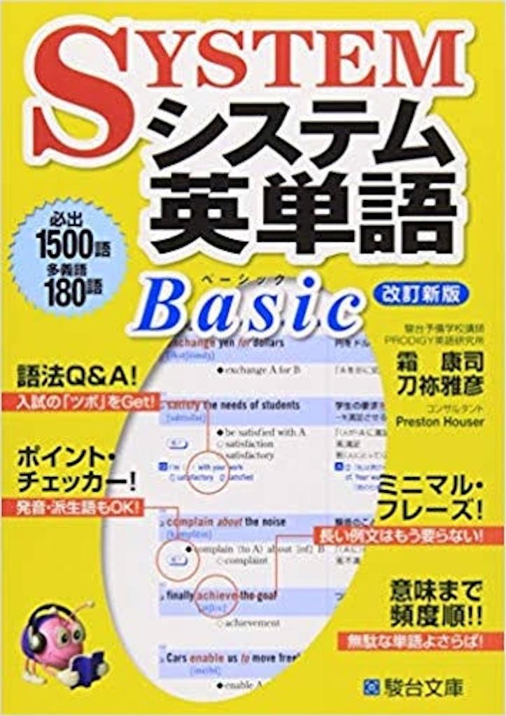 f:id:yohei259:20190401185644j:image
