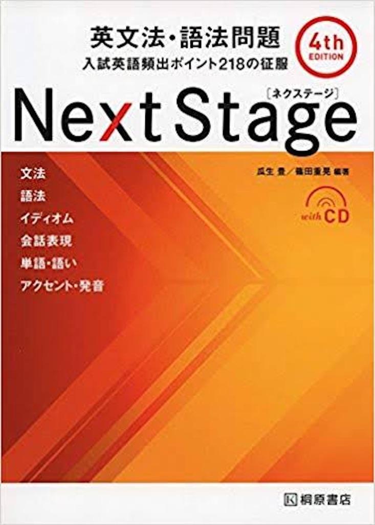 f:id:yohei259:20190401190740j:image