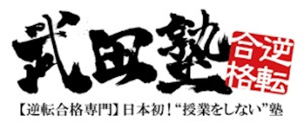 f:id:yohei259:20190406192240j:image