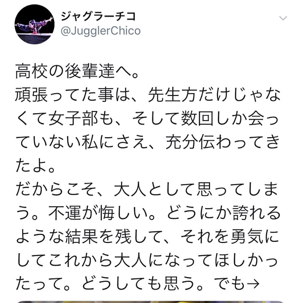 f:id:yohei259:20190429171543j:image