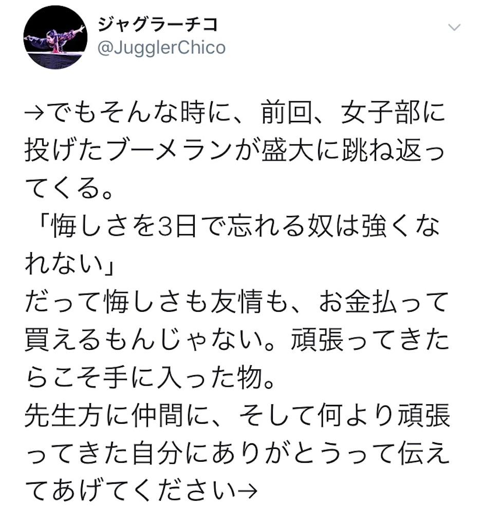 f:id:yohei259:20190429171546j:image