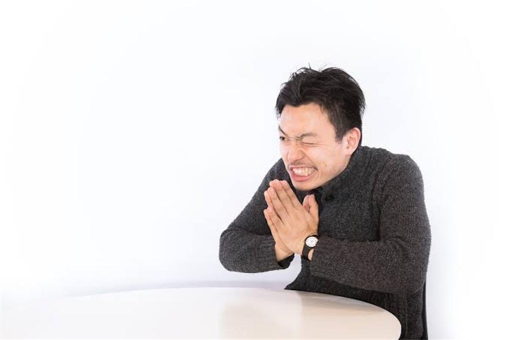 f:id:yohei259:20190515092411j:image