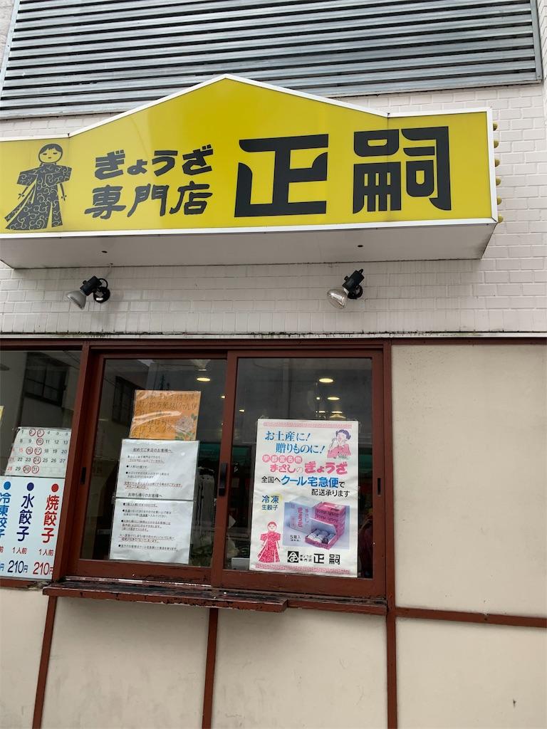 f:id:yohei259:20190722171832j:image