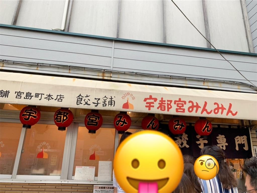 f:id:yohei259:20190722202930j:image