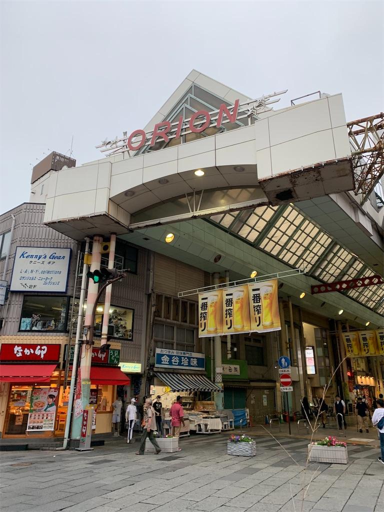 f:id:yohei259:20190722203456j:image