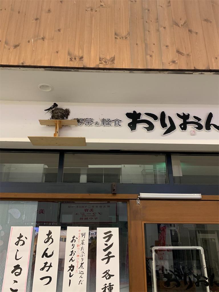 f:id:yohei259:20190722203926j:image