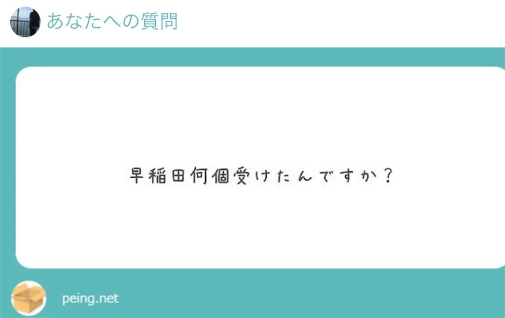 f:id:yohei259:20191221230009j:image
