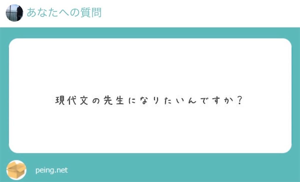 f:id:yohei259:20191221230238j:image
