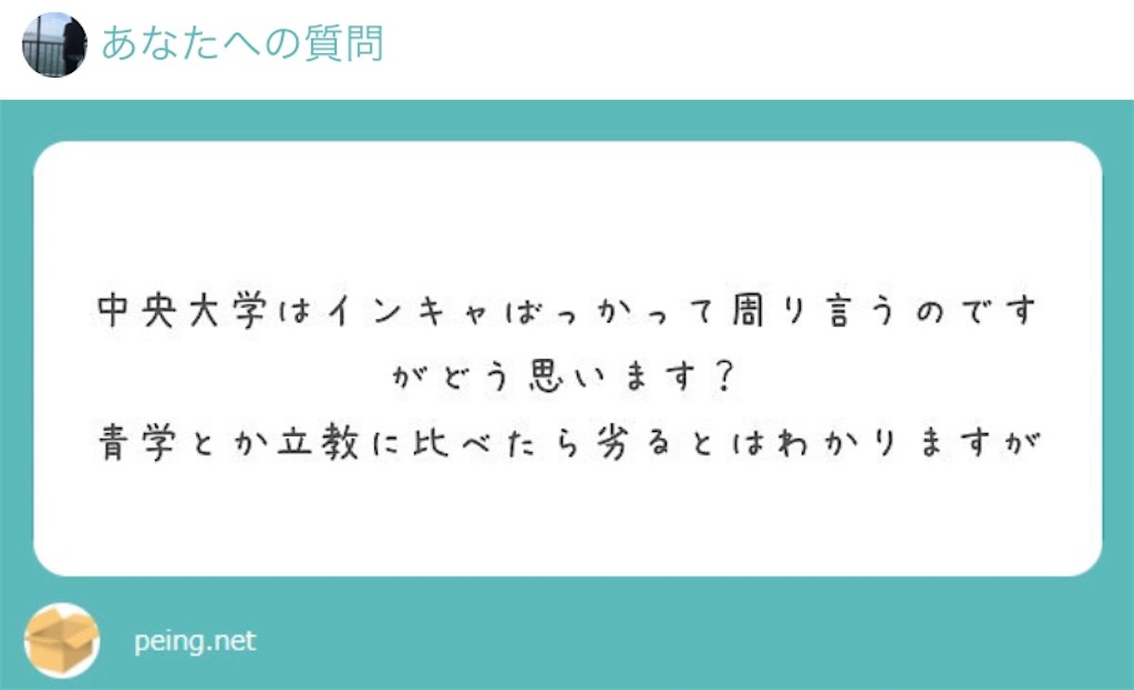f:id:yohei259:20191221230419j:image