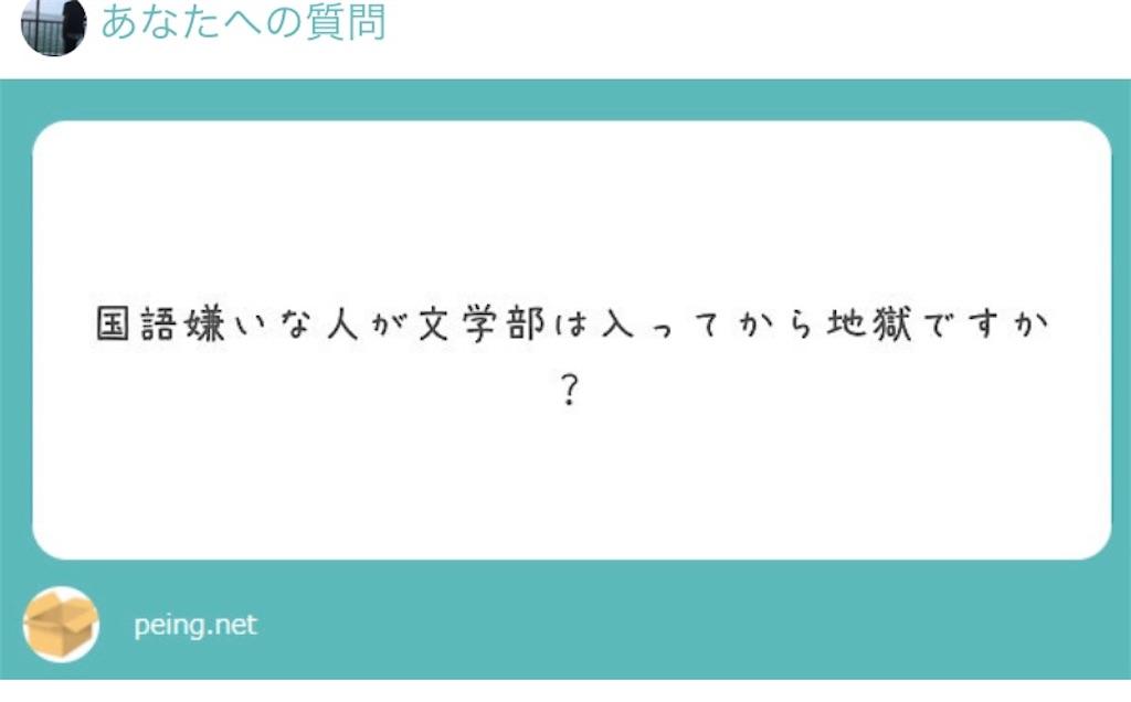 f:id:yohei259:20191223145229j:image